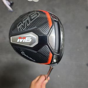 TaylorMade M6 Driver 10.5 *golf clubs Mizuno Cleveland ping m5 m6 cobra callaway callaway driver pxg scottycameron titleist* for Sale in Buena Park, CA