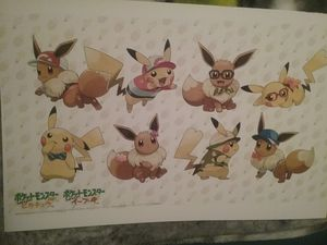 Pokemon Lets Go Poster 11x17 (Eevee and Pikachu) for Sale in Riverside, CA