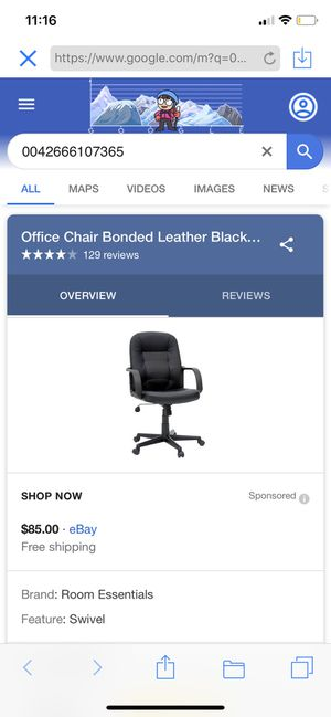 New leather office chair still in box for Sale in Elizabeth, PA