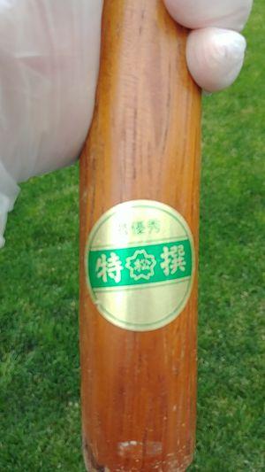 Aikido Japanese Martial Arts Practice Bokken Wooden Ninja Sword for Sale in Kent, WA
