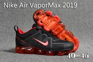 Nike Air VaporMax 2019 Men's Running Trainers Shoes for Sale in Cambridge, MA