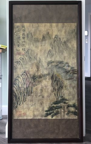 Chinese painting for Sale in Portsmouth, RI