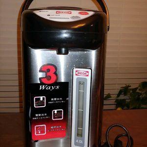 Water boiler warmer 4L for Sale in Chandler, AZ
