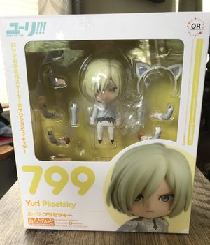 Yuri Plisetsky - Nendroid # 799 / Yuri!!! on ICE for Sale in Clarksville, IN