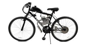 80cc Motorized Bike for Sale in Pasco, WA