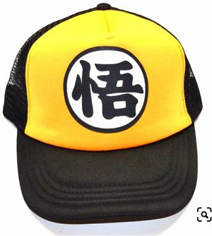 Dragonball Z Black/Yellow Snapback Baseball Anime Hat for Sale in La Habra Heights, CA