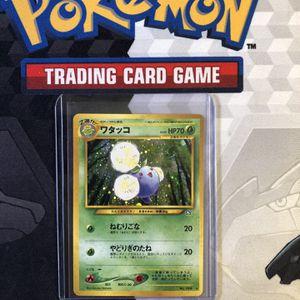 Pokémon for Sale in West Palm Beach, FL