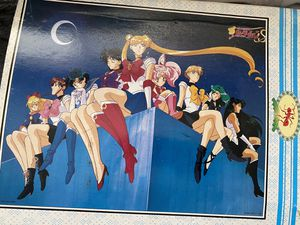 Sailor moon puzzle. for Sale in Upland, CA