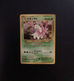 1996 Japanese Meganium /Holo Rare - Played/Lightly Damaged for Sale in Humble,  TX