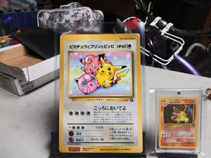 Vintage JUMBO Pokemon Promo Card Pikachu Jigglypuff Clefairy for Sale in Lomita, CA