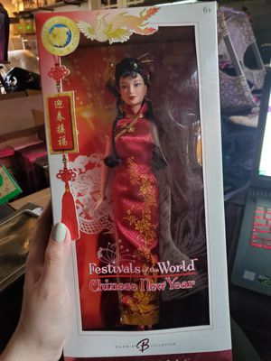 Festivals of the world, chinese new year barbie for Sale in Gig Harbor, WA