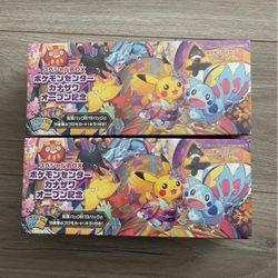 Pokemon Center Kanazawa Limited Card Game Sword & Shield Special BOX Japan for Sale in Hacienda Heights,  CA