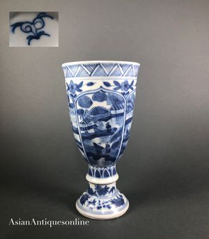 Chinese Kangxi Porcelain Blue And White Goblet Temple And Garden Scene circa 1661-1722 for Sale in Miami, FL
