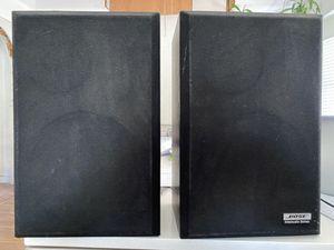 Bose Interaudio 2000 bookcase speakers (pair) for Sale in Oakland, CA