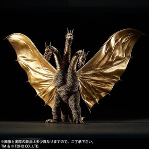 X-Plus King Ghidorah 1964 Figure / Toy (Godzilla) for Sale in Norwalk, CA