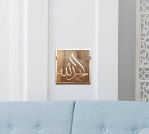 Alhamdulillah Rose Gold Mirror Wall Decor - Beautiful Islamic Wall Piece for Sale in Chicago, IL