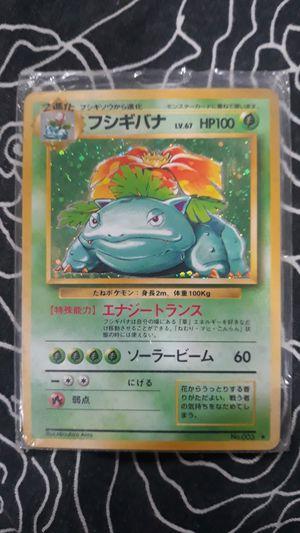 1995 Japanese vintage pokemon cards for Sale in Syracuse, UT