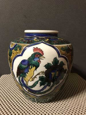 Antique Chinese Hand Painted Porcelain Vase for Sale in Kennesaw, GA