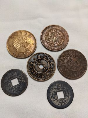 Antique China coins lot . for Sale in San Diego, CA