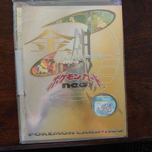 POKEMON Sealed Japanese Neo Genesis File for Sale in Andover, KS