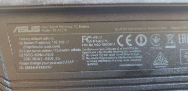 ASUS Dual Band Gigabit wifi router RT-AC87U ac2400