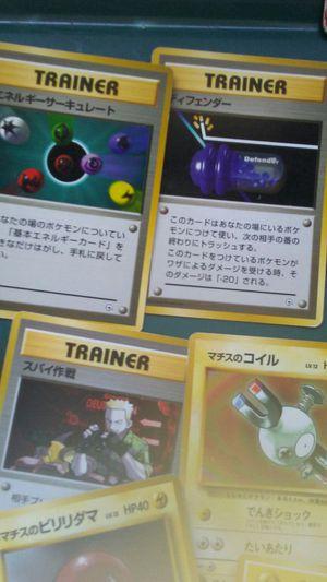 29 japanese Pocket monsters Cards 1996 Nintendo Pokemon for Sale in Garden Grove, CA