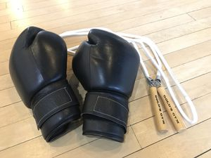 ProForce 12oz Leather Boxing Gloves & jump rope for Sale in Tacoma, WA