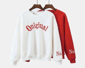 Pullover / Sweatshirt - graphic original 703 for Sale in Ashburn, VA