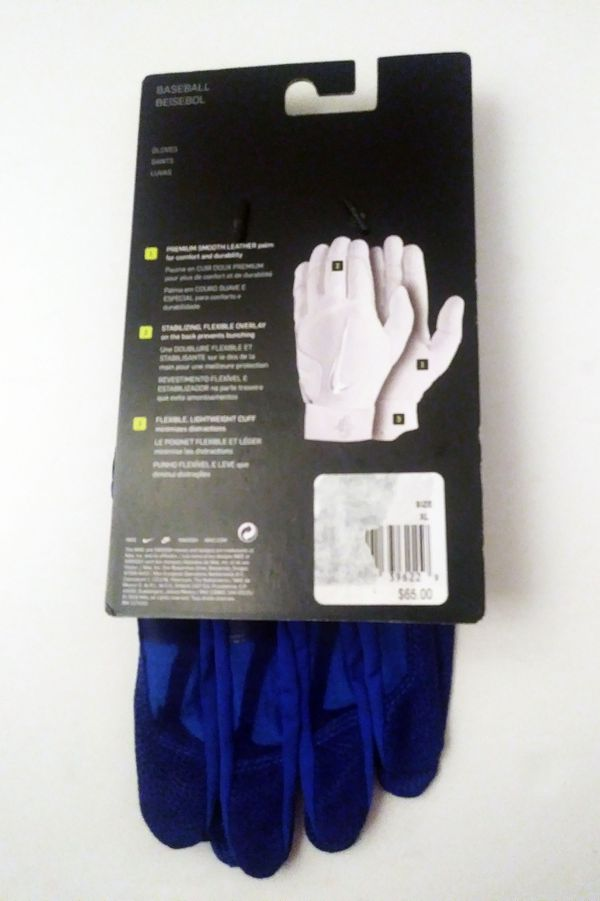 Nike Huarache Elite Baseball Batting Gloves Royal Blue/White PGB643-468- Size XL