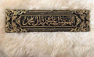 Wall art decor arabic islamic for Sale in Springfield, VA