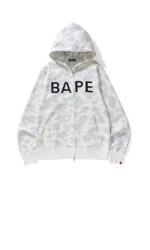 Bape city camo ful zip glow in the dark hoodie for Sale in Kent, WA
