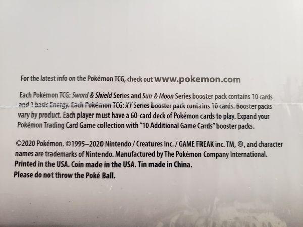 Pokemon TCG - Factory Sealed Poke Ball Tins