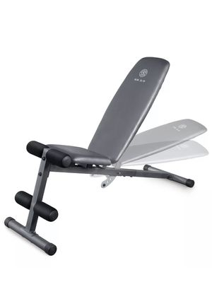 Weider Adjustable Bench for Sale in Norridge, IL