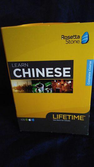 Rosetta Stone Chinese complete course for Sale in Spokane, WA