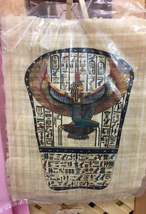 """Egyptian painting on papyrus 10""""x12"""" for Sale in Lakeland, FL"""