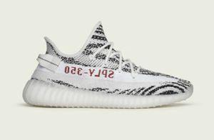 Adidas Yeezy Zebra V2 Size 10 for Sale in Chandler, AZ