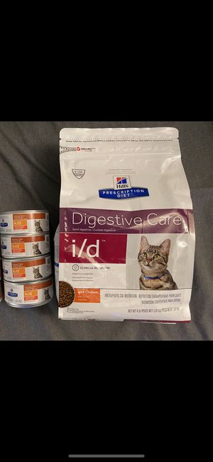 free cat food this is prescription cat pet for Sale in Fullerton, CA