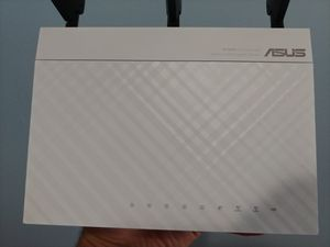 ASUS RT-N66W gigabit router for Sale in Queens, NY