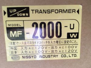 2000 transformer for Sale in Renton, WA