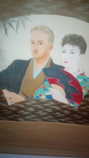 Japanese couple hand painted on silk for Sale in Lake Worth, FL