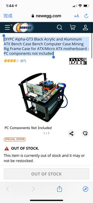 DIYPC Alpha-GT3 Black Acrylic and Aluminum ATX Bench Case Bench Computer Case Mining Rig Frame Case for ATX/Micro ATX motherboard - PC components not for Sale in Burlington, WA