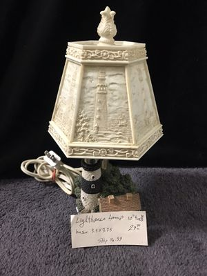 Lighthouse Lamp Detailed And Engraved Shade for Sale in Upland, CA