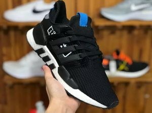EQT SUPPORT 91/18 for Sale in Greenwich, CT