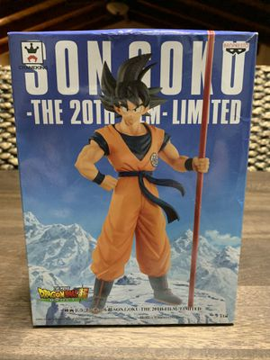 Dragon Ball Z Son Goku the 20th Limited Edition Figure for Sale in Covina, CA