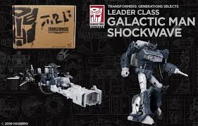 Transformers War for Cybertron Galactic Man Shockwave - SDCC 2019 Exclusive for Sale in Huntington Beach, CA
