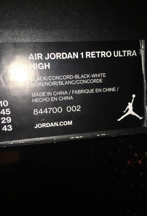 Air Jordan 1 retro ultra high. Brand new size 11