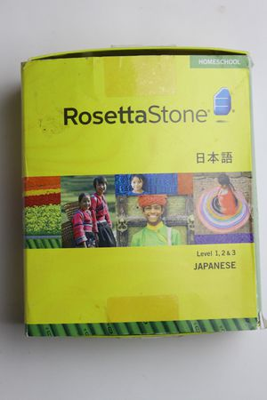 Rosetta Stone V4 TOTALe: Japanese Level Complete Set 1,2,3 Mac | Windows for Sale in San Diego, CA