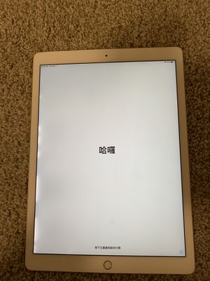 I pad pro 12.9 inch for Sale in Camas, WA