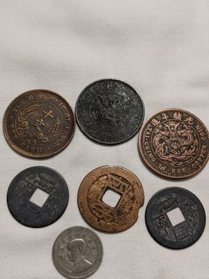 Antique China coins lot. for Sale in San Diego, CA