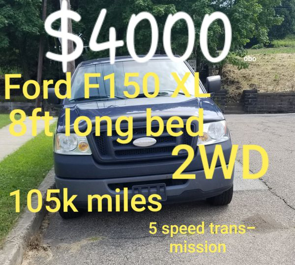 2007 Ford